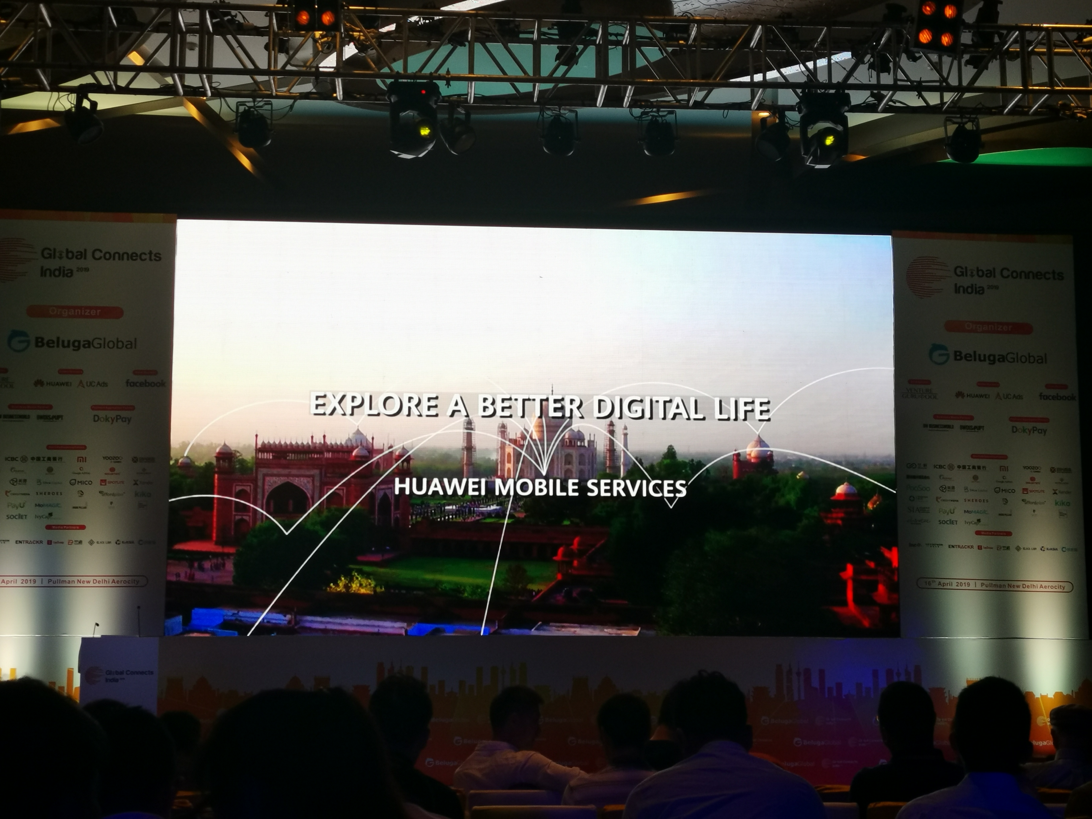 Huawei Mobile Services: Bridging India to Asia Pacific